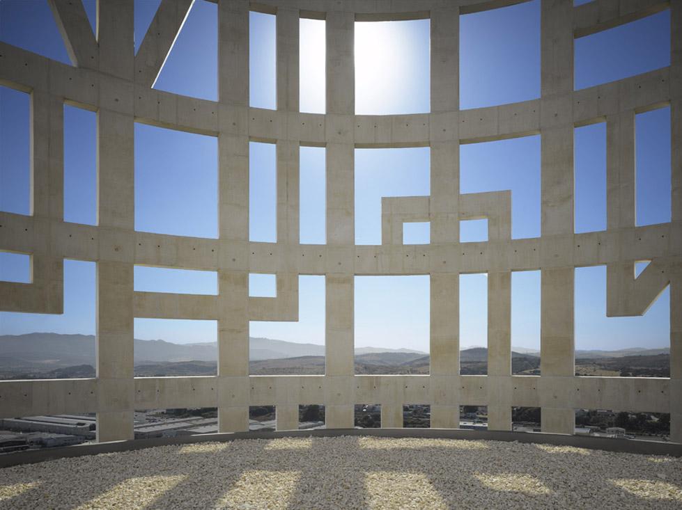 21.OG: Fassade Ausblick