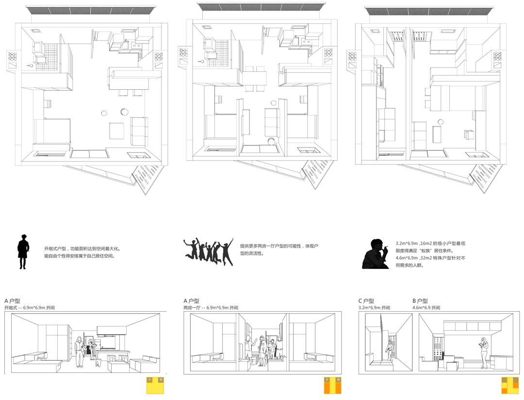 南宁市五象新城3-Yard Gardens 9-Puzzle House O-office Architects (7)