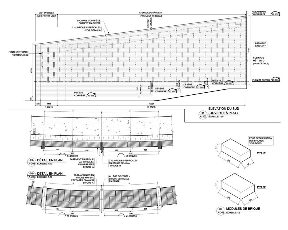 加拿大蒙特利尔拉萨尔水务设施大楼 (7)